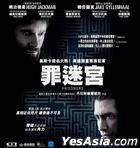 Prisoners (2013) (VCD) (Hong Kong Version)