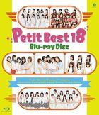 Petit Best 18  (Japan Version)