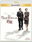 Saving Mr. Banks (Blu-ray + DVD + MovieNEX) (Japan Version)