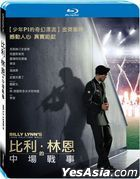 Billy Lynn's Long Halftime Walk (2016) (Blu-ray) (Taiwan Version)