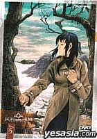 HAIBANE RENMEI COG.5 (Japan Version)
