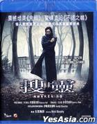 The Awakening (2011) (Blu-ray) (Hong Kong Version)