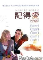 Forget Me Not (2010) (DVD) (Taiwan Version)
