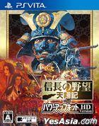 Nobunaga no Yabou Amakakeki with Power Up Kit HD Version (Japan Version)