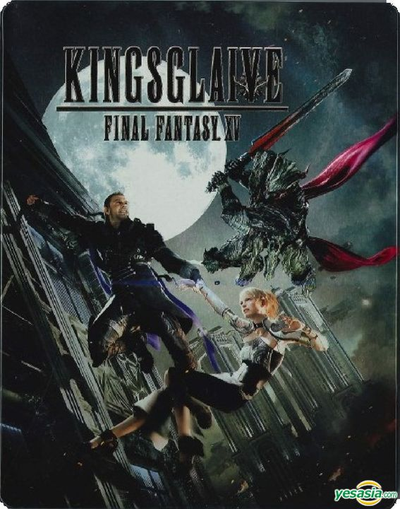 Yesasia Kingsglaive Final Fantasy Xv 2016 Blu Ray 2 Disc