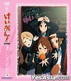 K-ON! (DVD) (Vol.3) (With Collector's Box) (Taiwan Version)