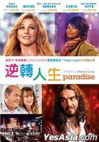 Paradise (2013) (DVD) Hong Kong Version)