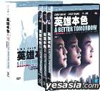 A Better Tomorrow I - III Remastered Edition DTS(Korean Version)