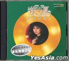 The Golden Songs of Tsui Siu Fung Vol.2 (Made In Germany)