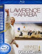 Lawrence of Arabia (1962) (Blu-ray) (Taiwan Version)