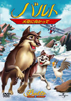 Balto 3: Wings Of Change (DVD) (First Press Limited Edition) (Japan Version)