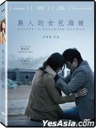 Nobody's Daughter Haewon (2013) (DVD) (Taiwan Version)