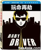 Baby Driver (2017) (Blu-ray) (2-Disc Edition) (Steelbook) (Taiwan Version)