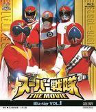 Super Sentai The Movie  Vol.1 (Blu-ray)(Japan Version)