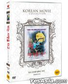 Love On A Rainy Day (1994) (DVD) (Korea Version)