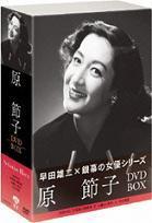 Shochiku Joyu Okoku Ginmaku no Joyu Series - Hara Setsuko DVD Box (DVD) (Japan Version)