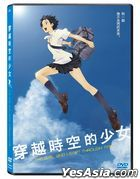 The Girl Who Leapt Through Time (2006) (DVD) (2018 Reprint) (English Subtitled) (Hong Kong Version)