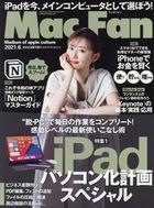 Mac Fan 18415-06 2021
