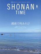 SHONAN TIME 14477-06 2021