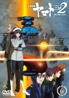 Space Battleship Yamato 2202 Ai no Senshi Tachi Vol.6 (DVD) (Japan Version)