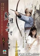 Legend Of the Condor Heroes II (1983) (DVD) (Ep. 1-20) (End) (Uncut Edition) (English Subtitled) (TVB Drama)