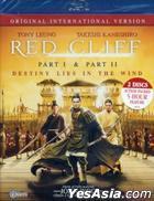 赤壁 + 赤壁 2 - 決戰天下(Blu-ray) (國際版) (美國版)