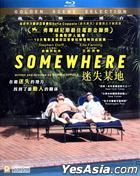 Somewhere (2010) (Blu-ray) (Hong Kong Version)