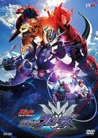 Build NEW WORLD Kamen Rider Cross-Z [w/ Muscle Galaxy Full Bottle] (DVD) (First Press Limited Edition) (Japan Version)