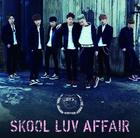Skool Luv Affair (ALBUM+DVD)(Japan Version)