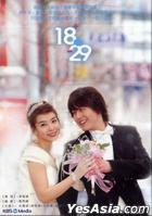 18 vs. 29 (DVD) (Ep.1-8) (To Be Continued) ( (Multi-audio) (KBS TV Drama) (Taiwan Version)