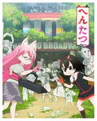 Hentatsu TV Edition BD & CD (Japan Version)