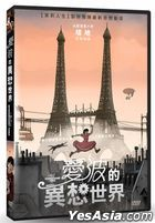 April and the Extraordinary World (2015) (DVD) (Taiwan Version)