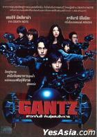 殺戮都市 (DVD) (泰國版)