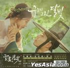 Love in the Moonlight Original TV Soundtrack (OST) (2CD + DVD) (Taiwan Deluxe Edition)