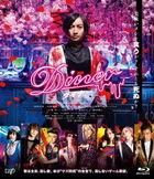 Diner (Blu-ray) (普通版)(日本版)