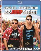 22 Jump Street (2014) (Blu-ray) (Hong Kong Version)