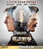 The Current War (2017) (Blu-ray) (Hong Kong Version)