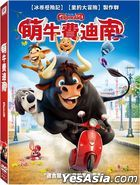 Ferdinand (2017) (DVD) (Taiwan Version)