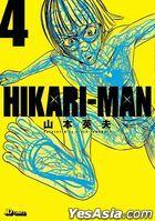 HIKARI-MAN (Vol.4)