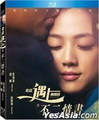 Book of Love (2016) (Blu-ray) (English Subtitled) (Taiwan Version)