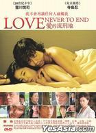 Love Never To End (DVD) (English Subtitled) (Hong Kong Version)
