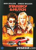 Starsky & Hutch (Korean version)