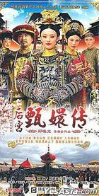 Legend Of Concubine Zhen Huan (H-DVD) (Compressed Full Version) (End) (China Version)