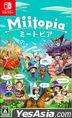 Miitopia (日本版)
