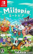 Miitopia (Japan Version)