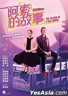 The Calling of a Bus Driver (2020) (DVD) (Hong Kong Version)
