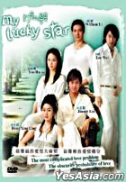 My Lucky Star (DVD) (End) (Malaysia Version)