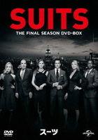 Suits Season 9 DVD Box (Japan Version)
