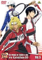 The Prince Of Tennis OVA vs Genius10 Vol.5 (DVD) (First Press Limited Edition)(Japan Version)