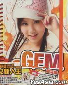 G.E.M. (2nd Edition)